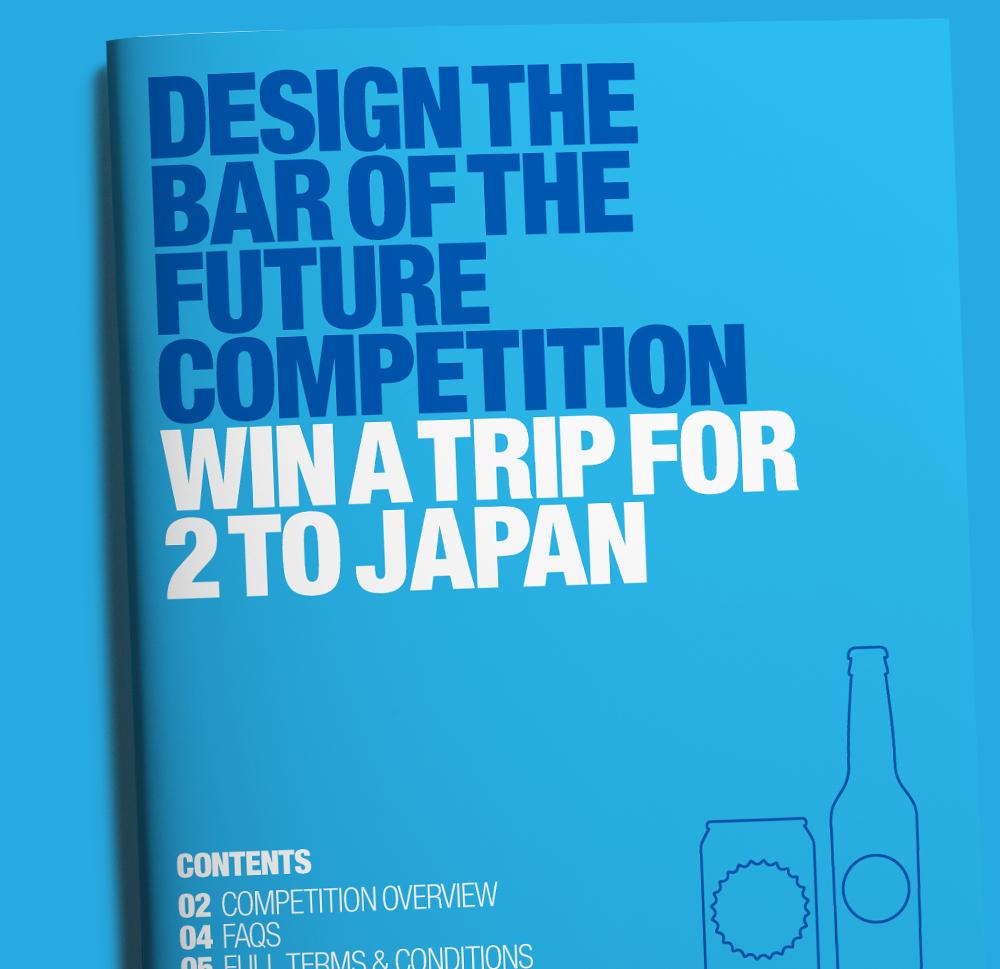 Asahi-brochure-2